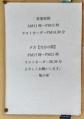 DSC_0332.JPG