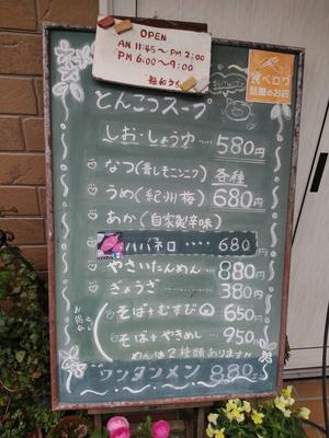 DSC_2351.jpg