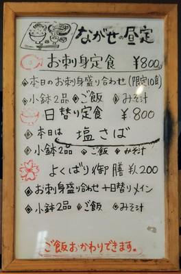 DSC_3247~2.jpg